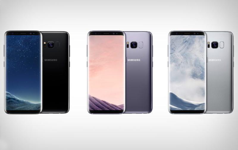 News Samsung Galaxy S8